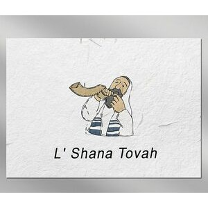 Rosh Hashanah Floral Seed Paper Holiday Card w/o Inside Message
